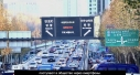 Embedded thumbnail for [Russian] Transportation
